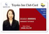 クラブカード見本